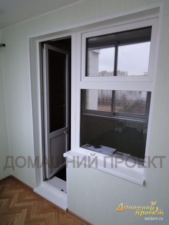 Остекление балконов и лоджий дома серии п3м..