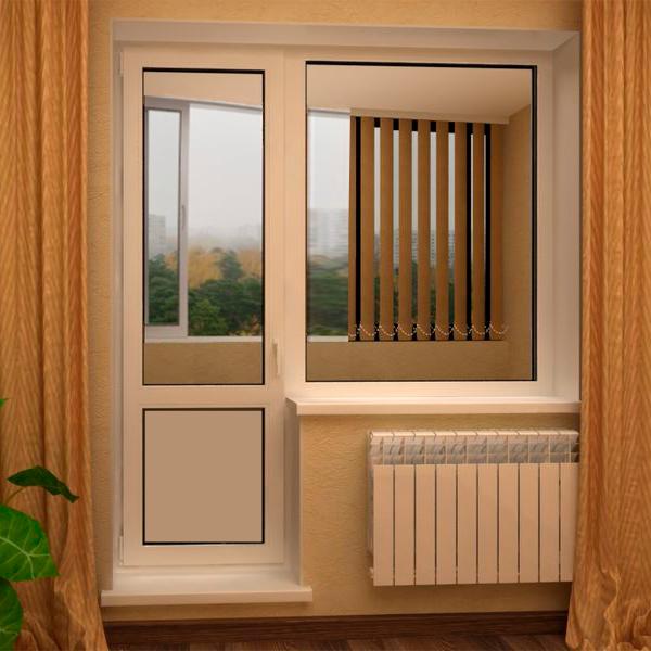 балконные двери пластиковые фото цены