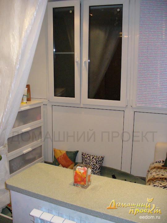 Объединение (присоединение) лоджии или балкона - домашний пр.