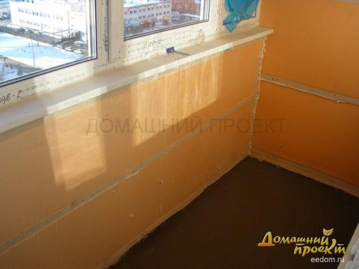 Утепление балконов и лоджий в москве, цены - домашний проект.