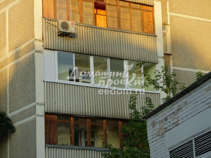 Проект на ул. Волочаевская. Фото 2 из 3