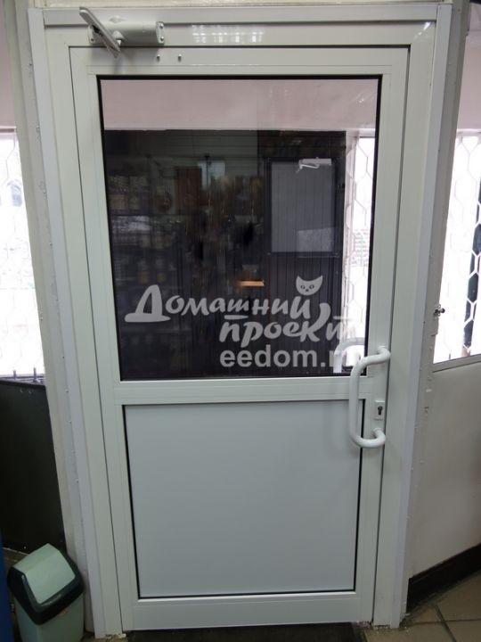 Алюминиевая дверь входная