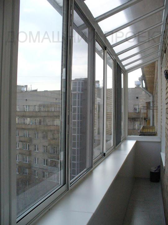 Балкон с выносом из алюминиевого профиля