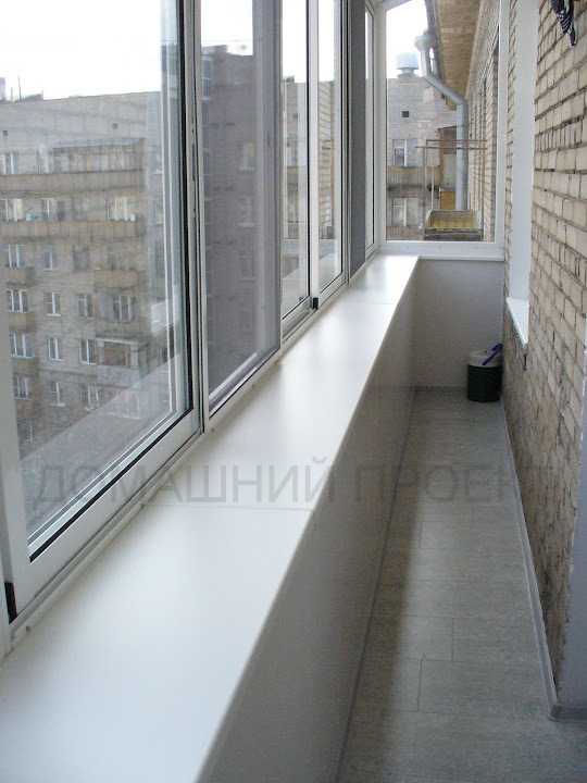 Алюминиевое застекление балкона с выносом