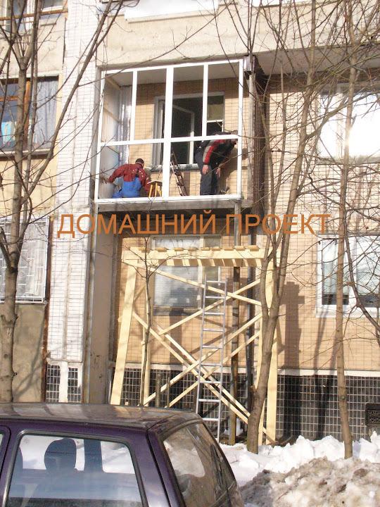 Пристройка балкона. работы по остеклению и отделке балконов..