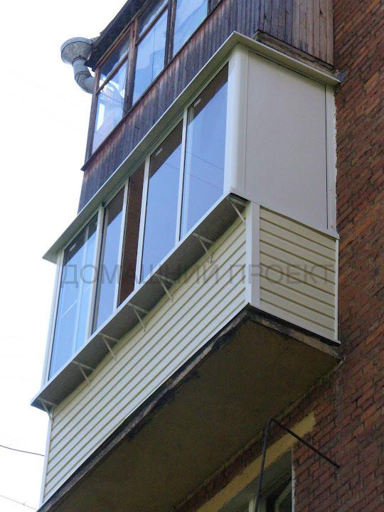 Остекление балкона алюминием с выносом