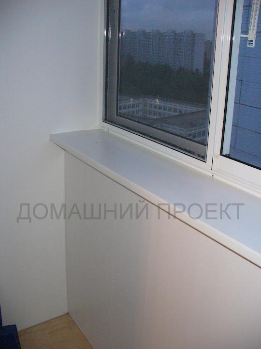 ПВХ отделка балкона с выносом остекления