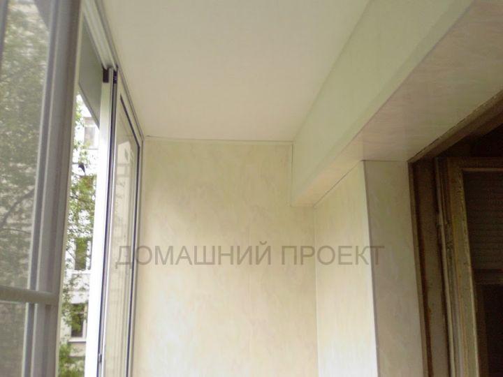 Пластиковая обшивка балкона серии II-18