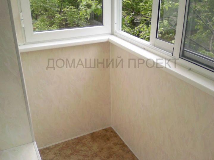 Обшивка балкона II-18 пластиком