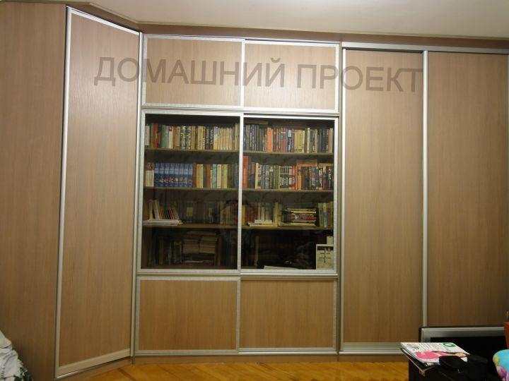 Шкаф для гостиной с библиотекой