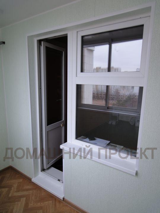 Балкон под ключ п-серии