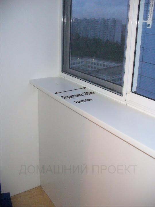 Остекление лоджии п-44 с выносом. балконы п-44. наши работы..
