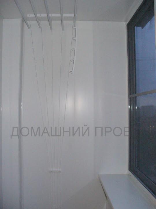 Остекление и отделка балкона п-44