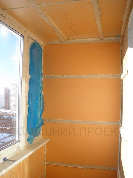 Утепление балкона п-46