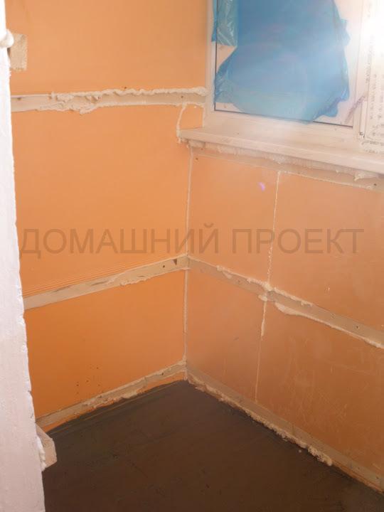 Балконы п-46. работы по остеклению и отделке балконов. наши .