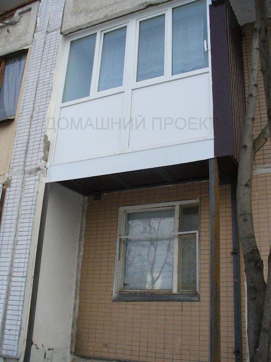 Балконы п-46. наши работы. домашний проект..