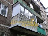 Выносное остекление балкона алюминием