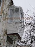 Алюминиевое остекление балкона в Долгопрудном